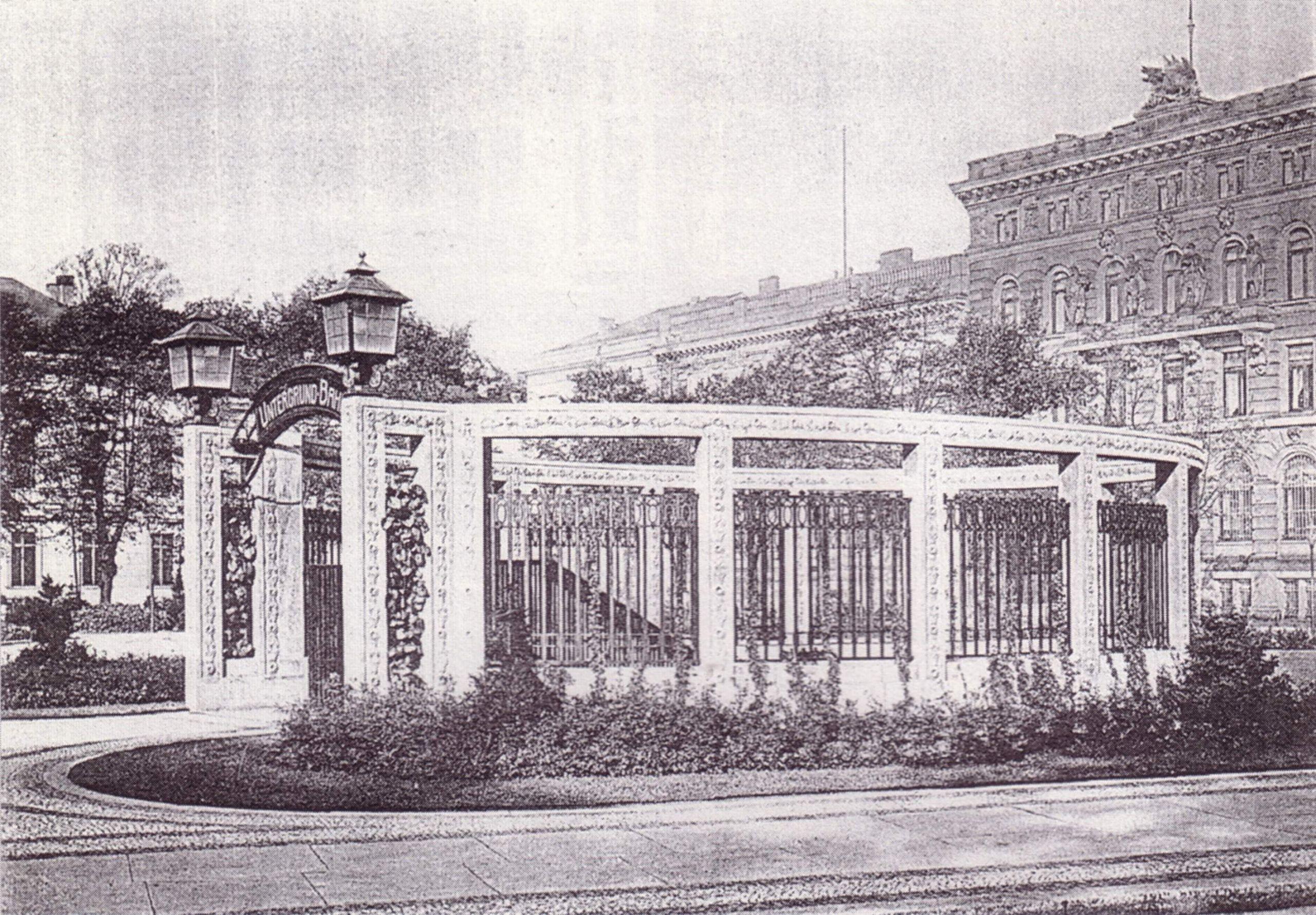U Bahn Berlin Kaiserhof 1910