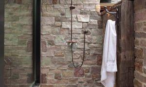35 Reizend Dusche Im Garten Schön