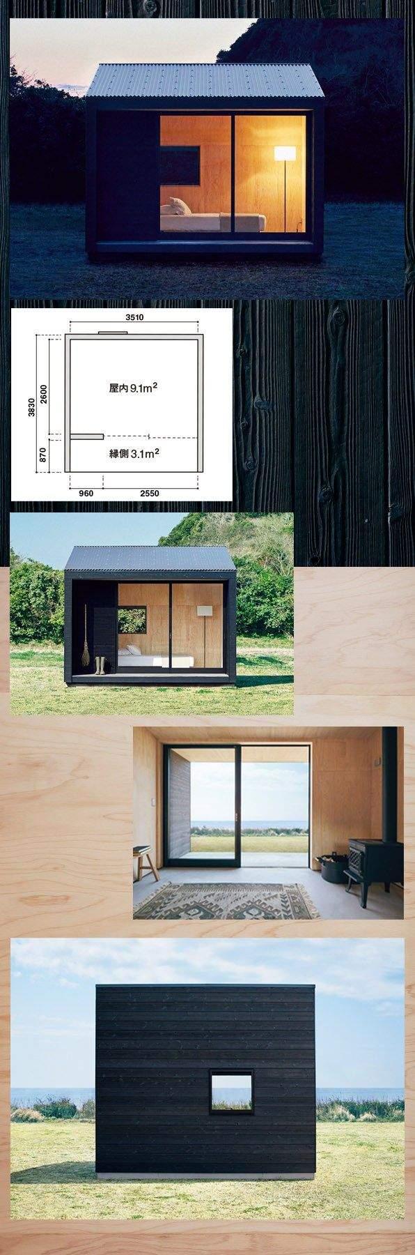 Garten Gewächshaus Inspirierend 291 Besten Small House Bilder Auf Pinterest