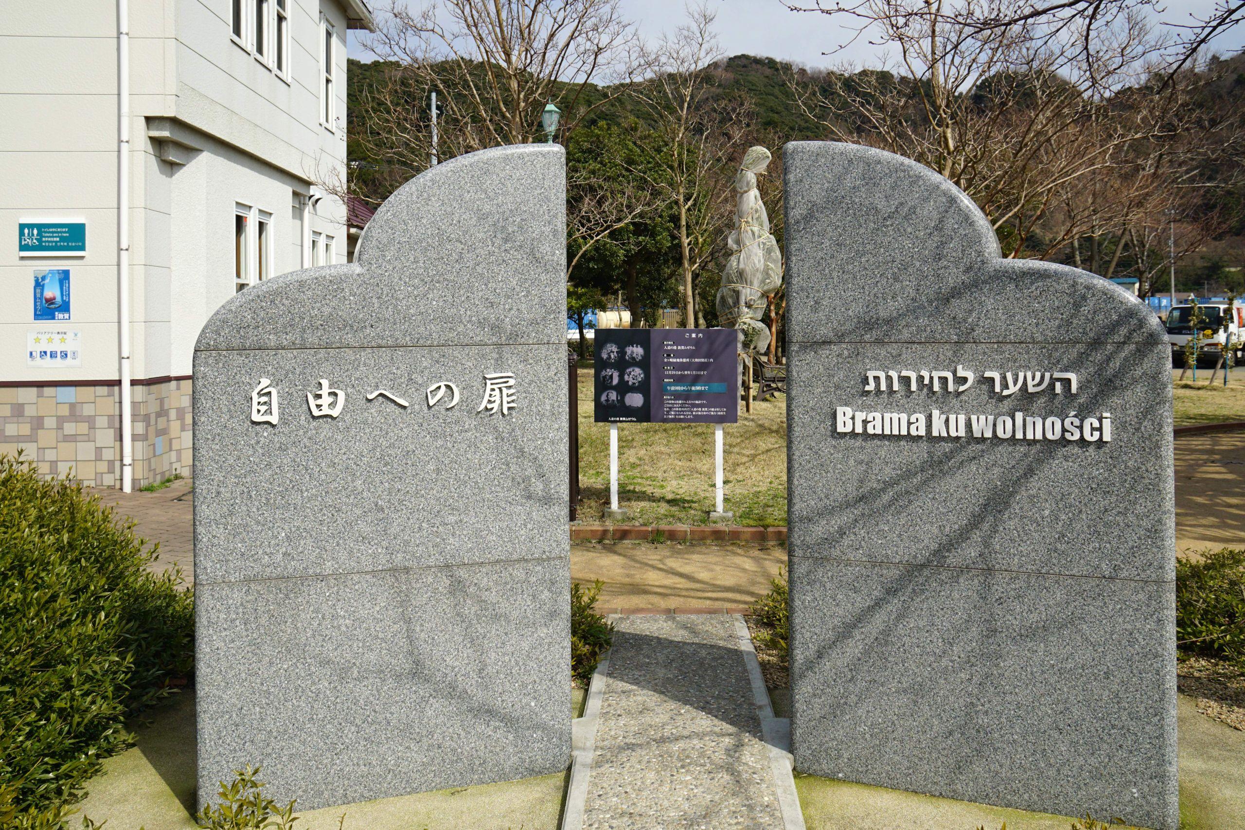 Port of Humanity Tsuruga Museum Tsuruga Fukui prefecture Japan04n