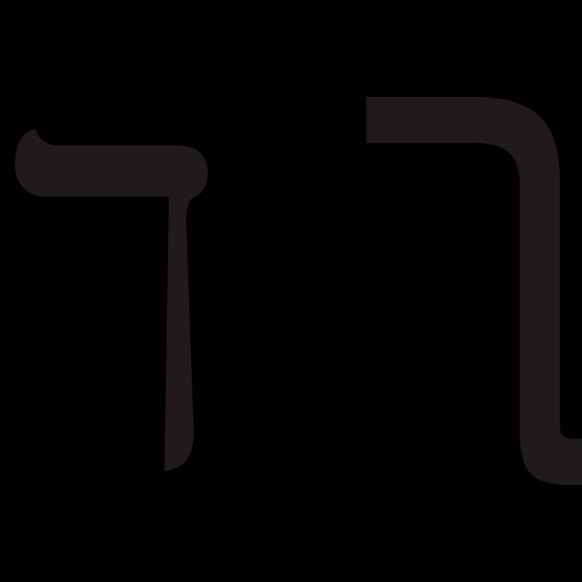 Hebrew letter final kaphg