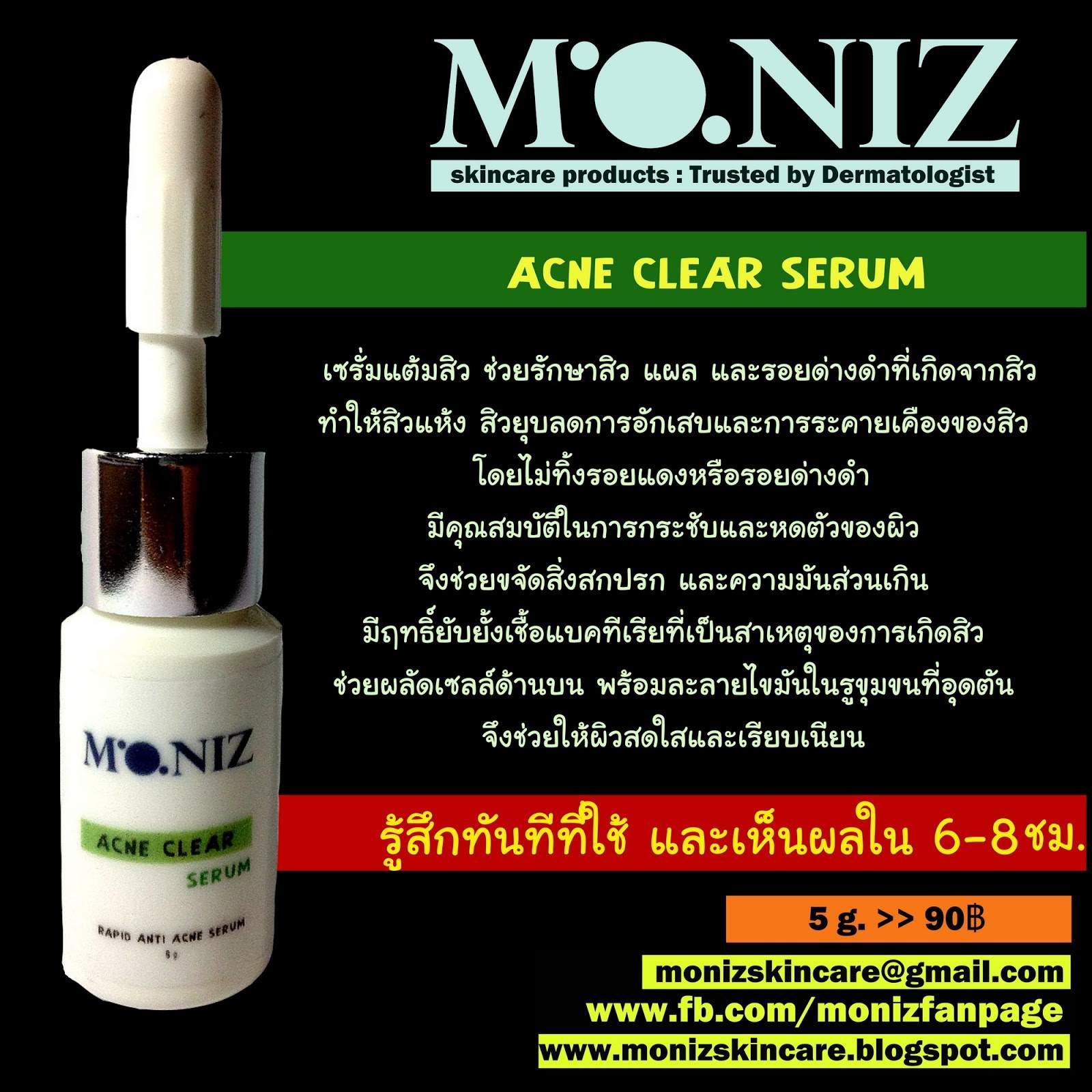 acne clear cat Copy