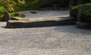 25 Das Beste Von Zen Garten Reizend